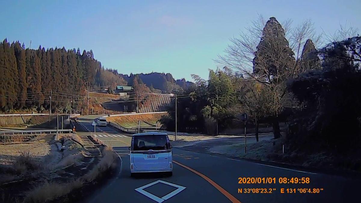 f:id:japan_route:20200310222956j:plain