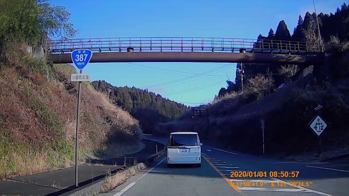 f:id:japan_route:20200310223010j:plain