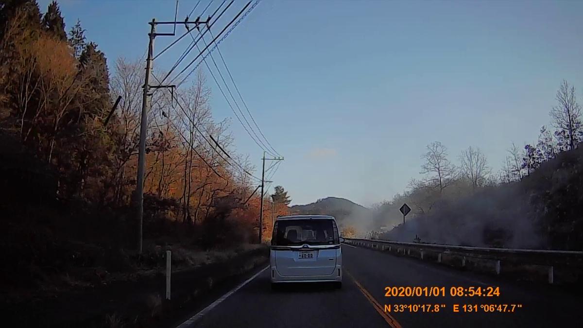 f:id:japan_route:20200310223142j:plain