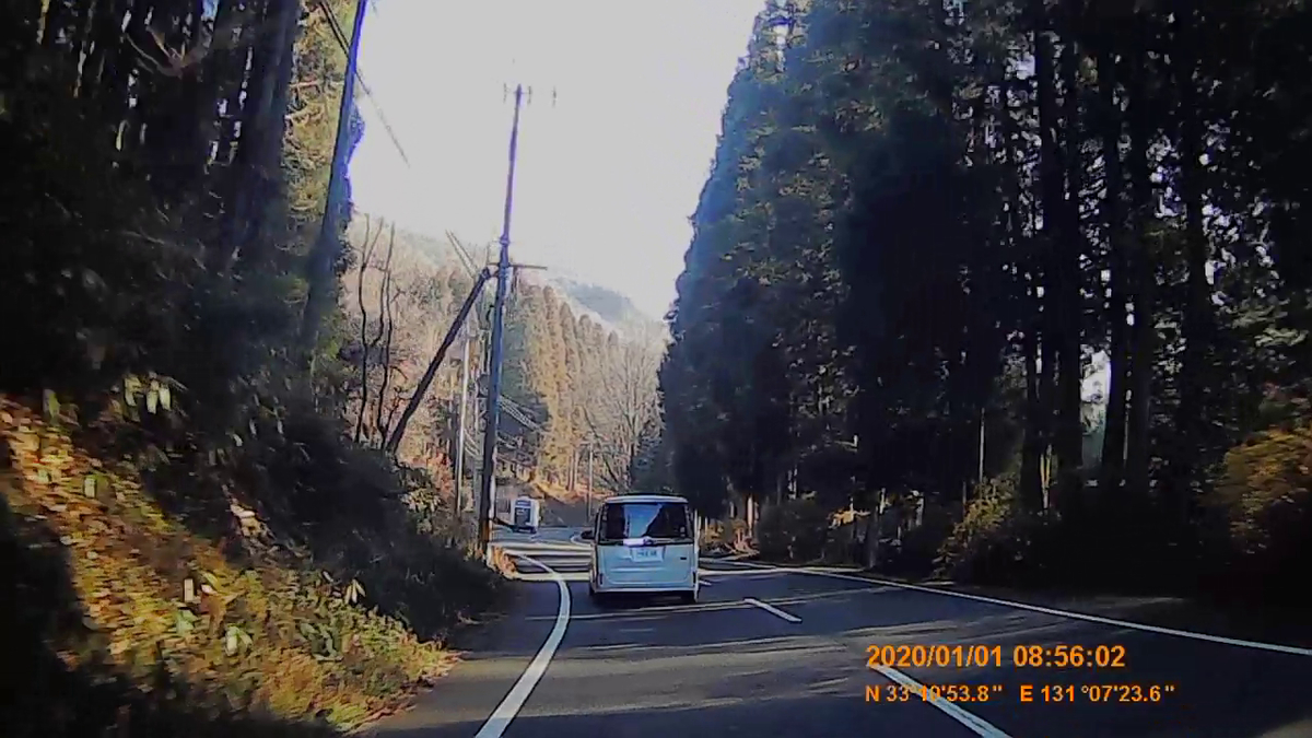 f:id:japan_route:20200310223359j:plain
