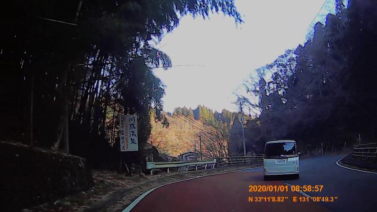 f:id:japan_route:20200310223425j:plain