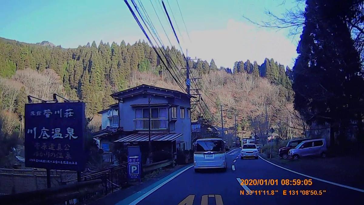 f:id:japan_route:20200310223428j:plain
