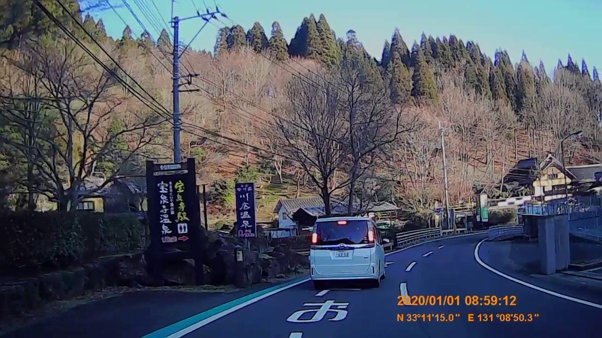 f:id:japan_route:20200310223430j:plain