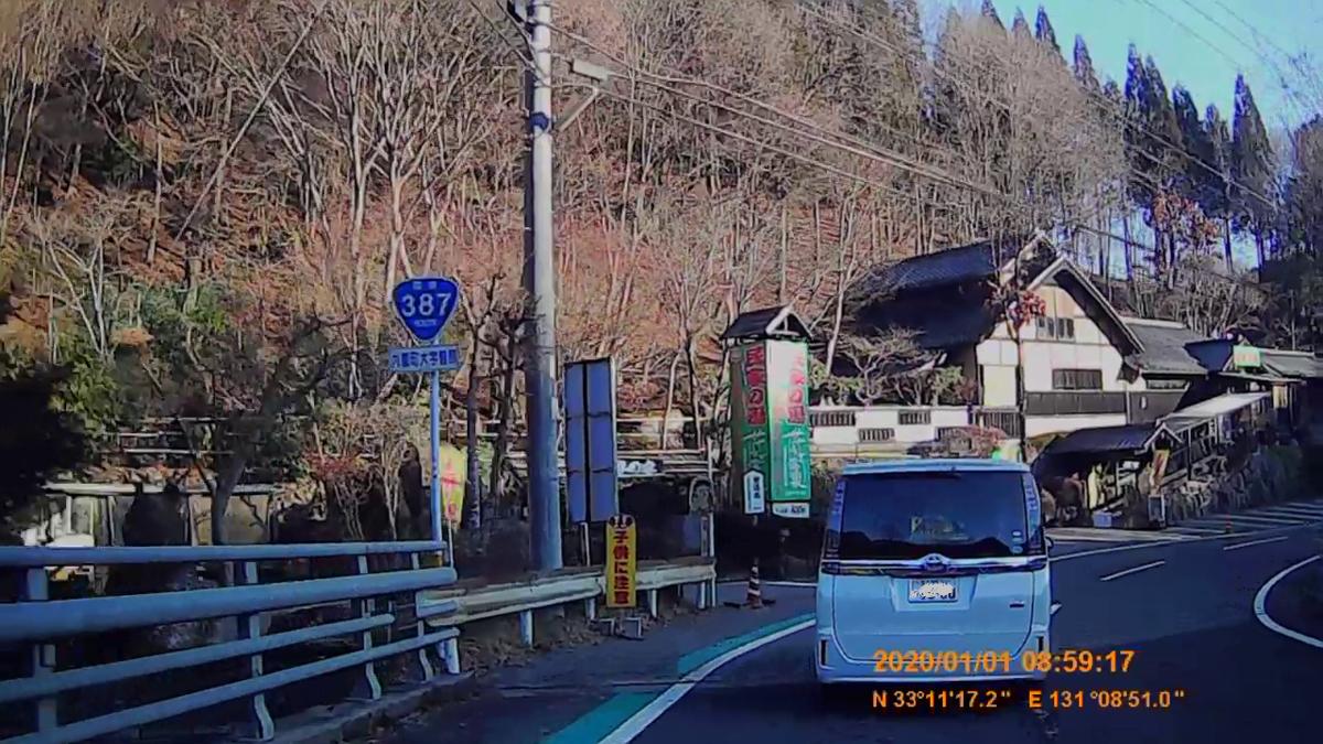 f:id:japan_route:20200310223452j:plain