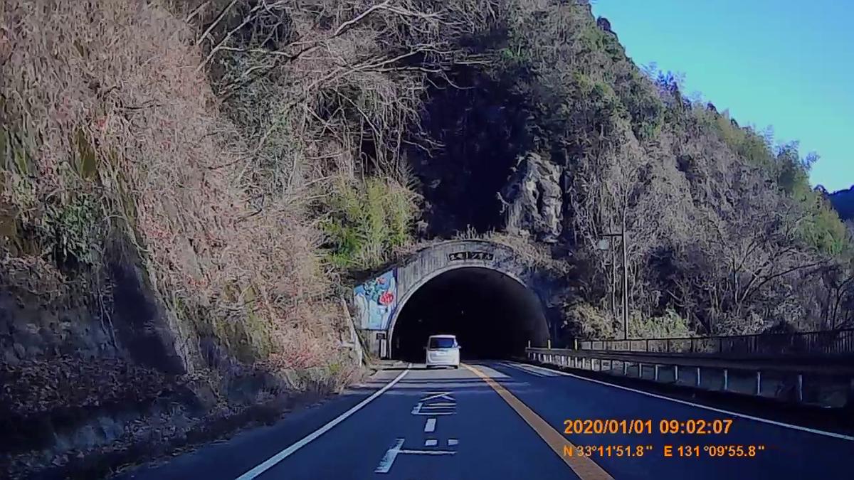 f:id:japan_route:20200310223502j:plain