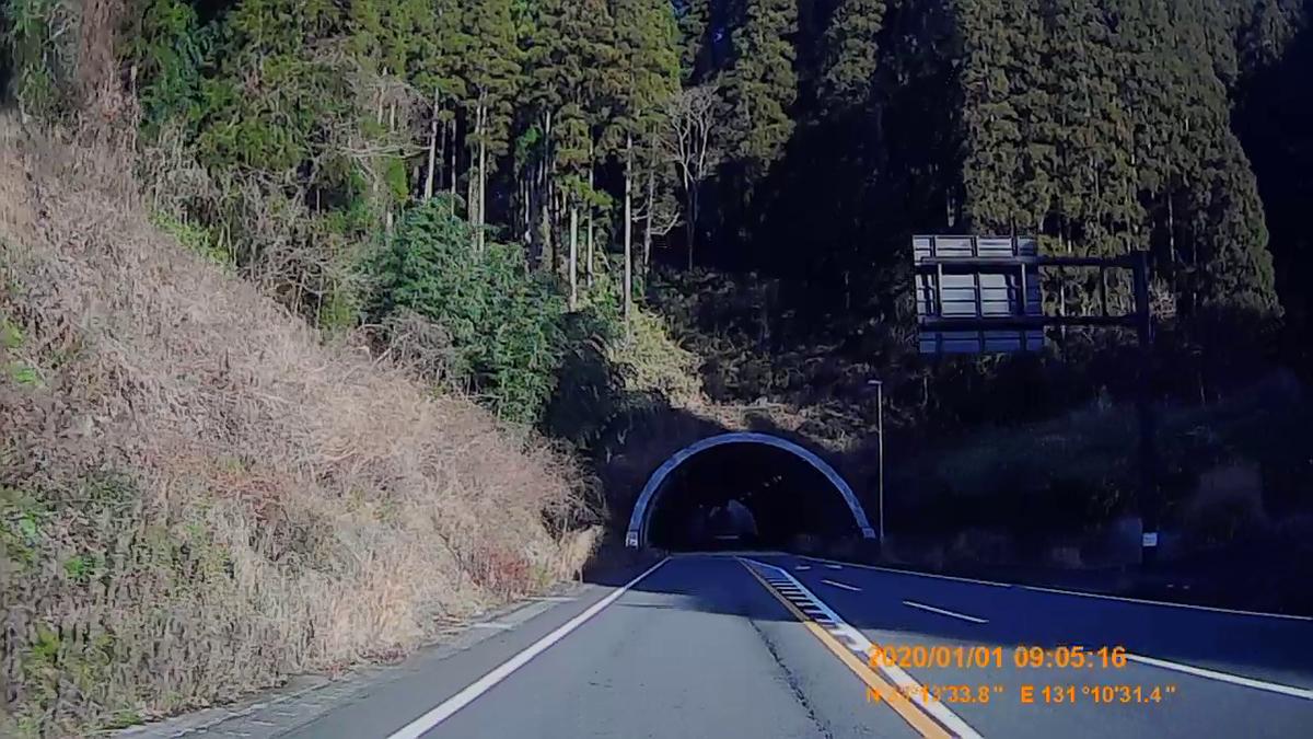 f:id:japan_route:20200310223708j:plain