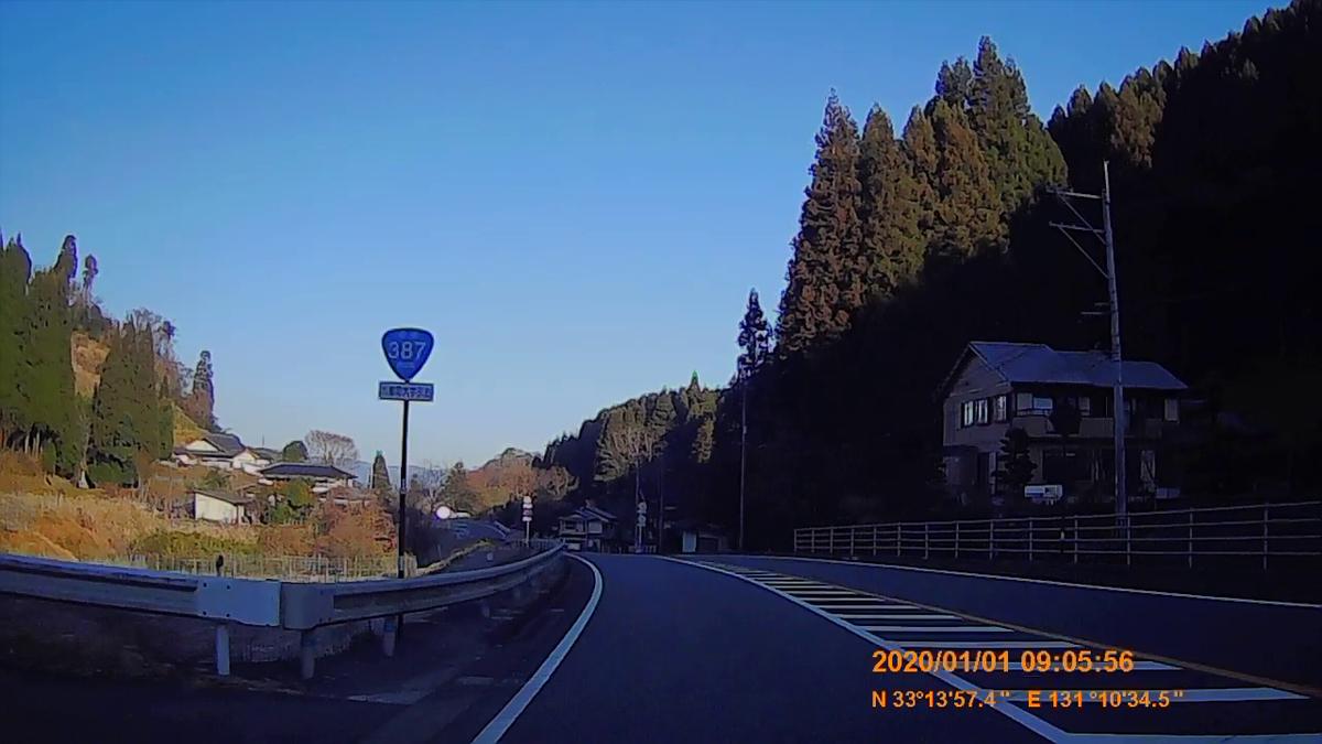 f:id:japan_route:20200310223727j:plain