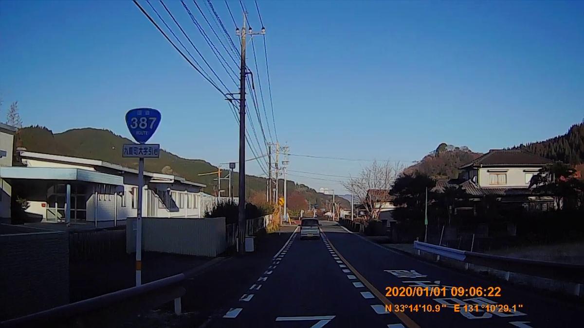 f:id:japan_route:20200310223737j:plain