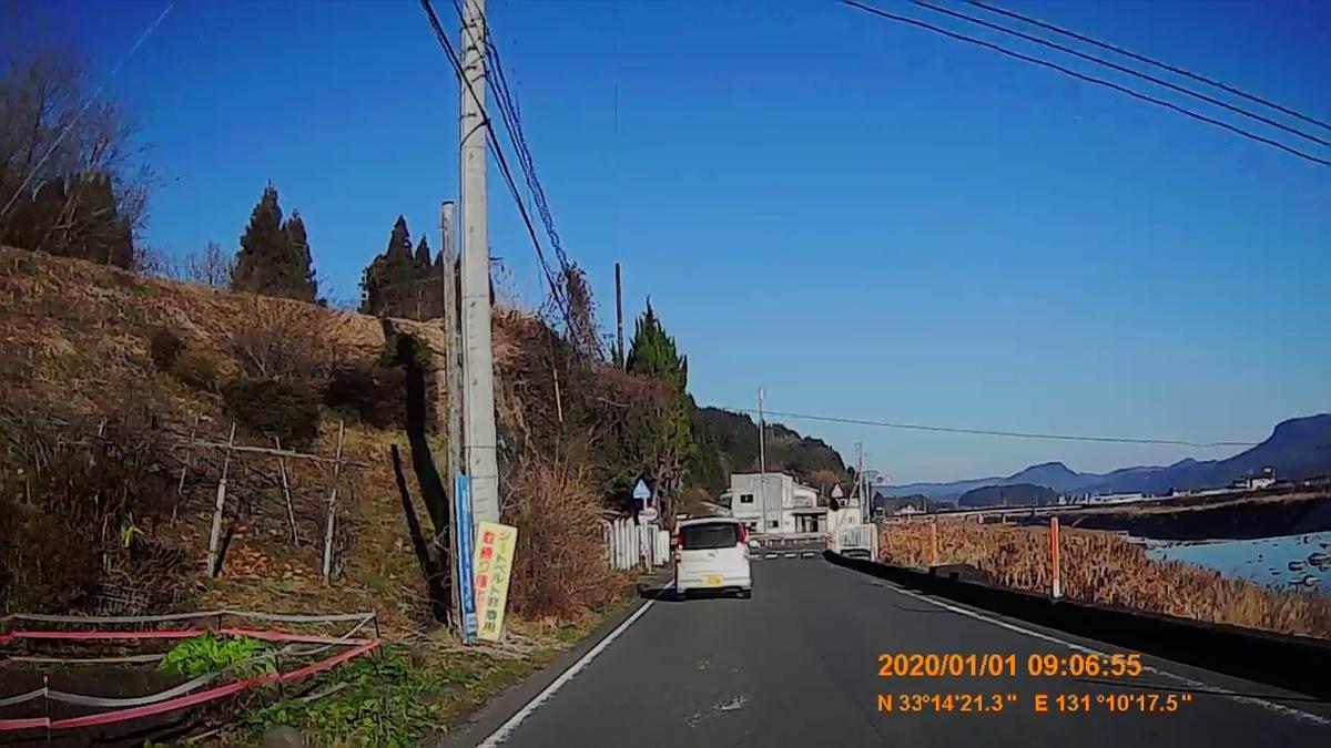 f:id:japan_route:20200310223749j:plain