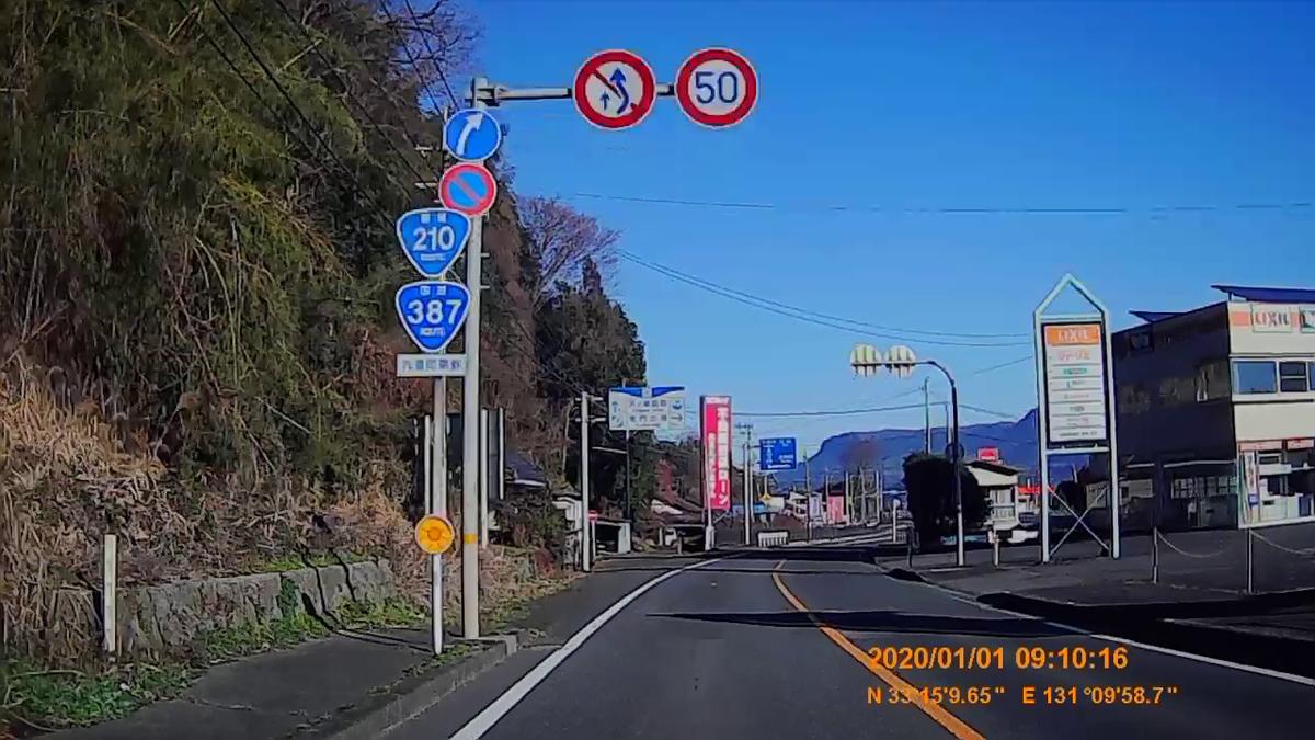 f:id:japan_route:20200310223837j:plain