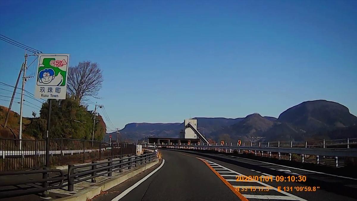 f:id:japan_route:20200310223848j:plain