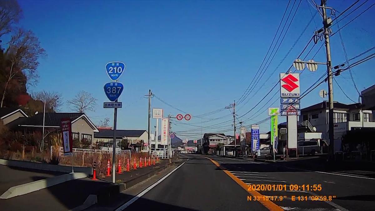 f:id:japan_route:20200310223857j:plain