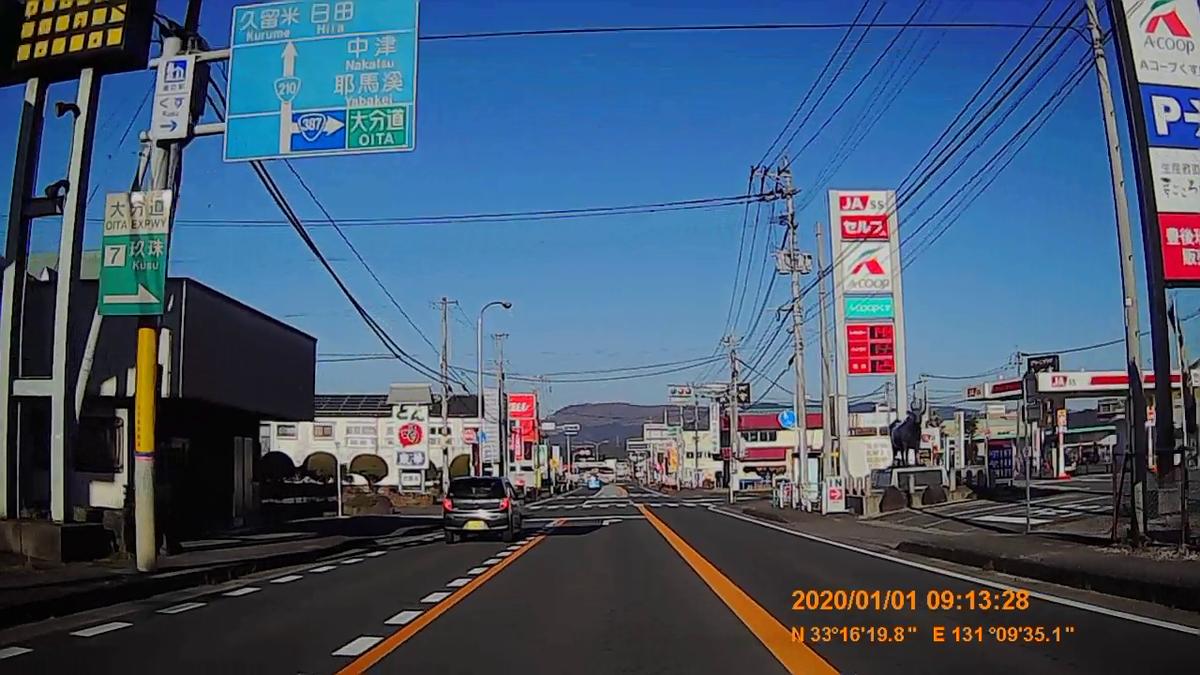 f:id:japan_route:20200310223905j:plain