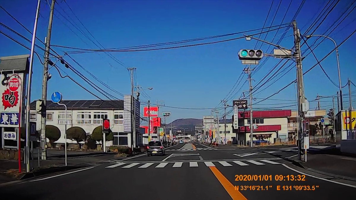 f:id:japan_route:20200310223907j:plain