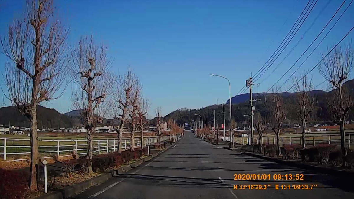 f:id:japan_route:20200310223928j:plain