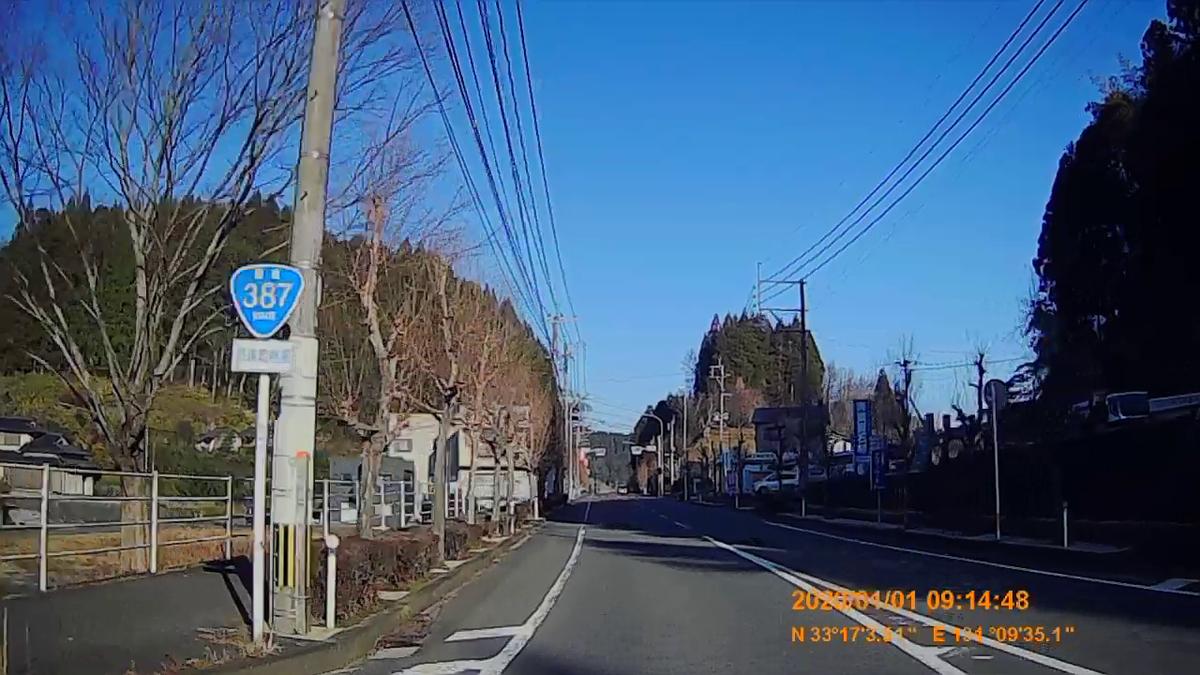 f:id:japan_route:20200310223936j:plain