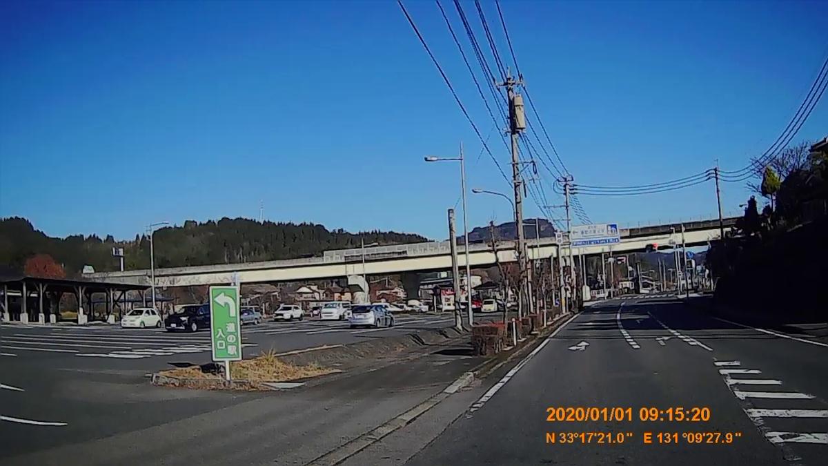 f:id:japan_route:20200310224027j:plain