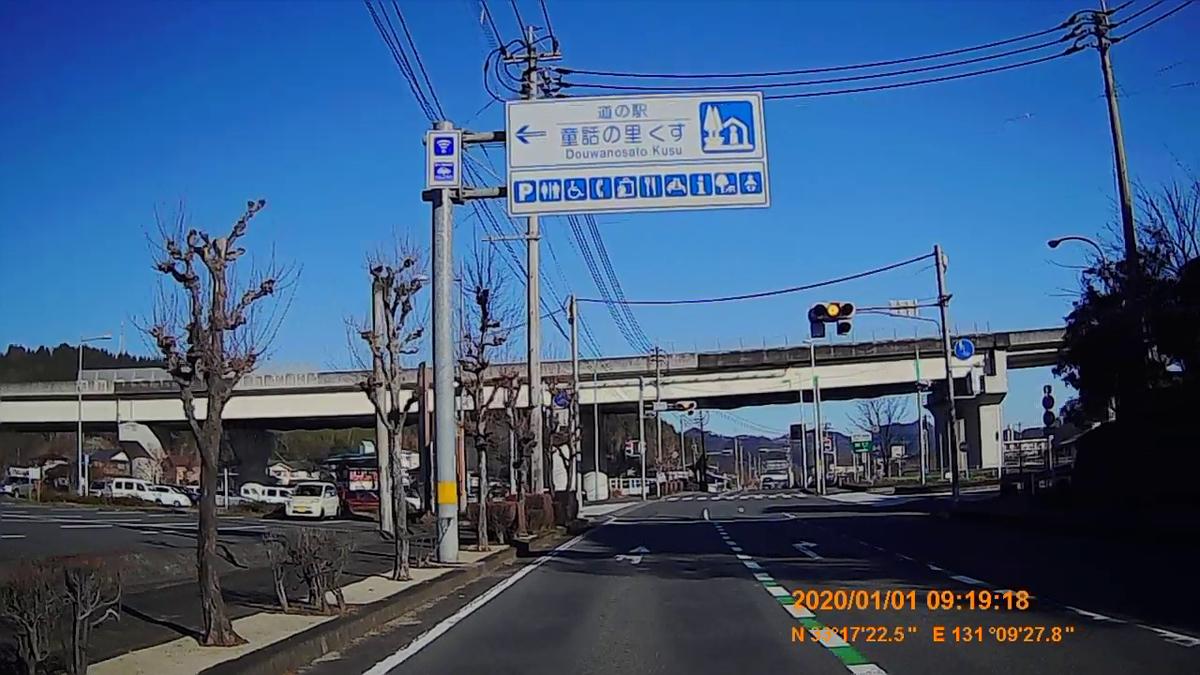 f:id:japan_route:20200310224043j:plain
