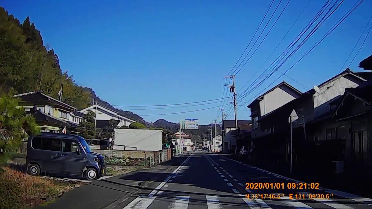 f:id:japan_route:20200310224058j:plain