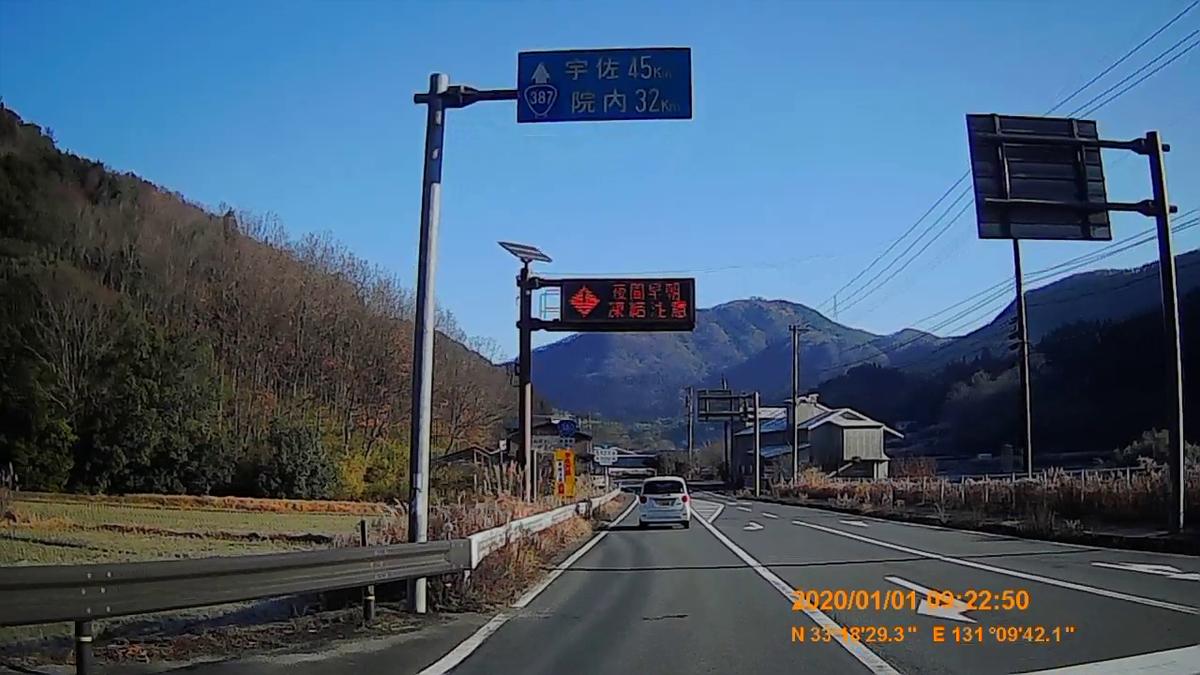 f:id:japan_route:20200310224108j:plain
