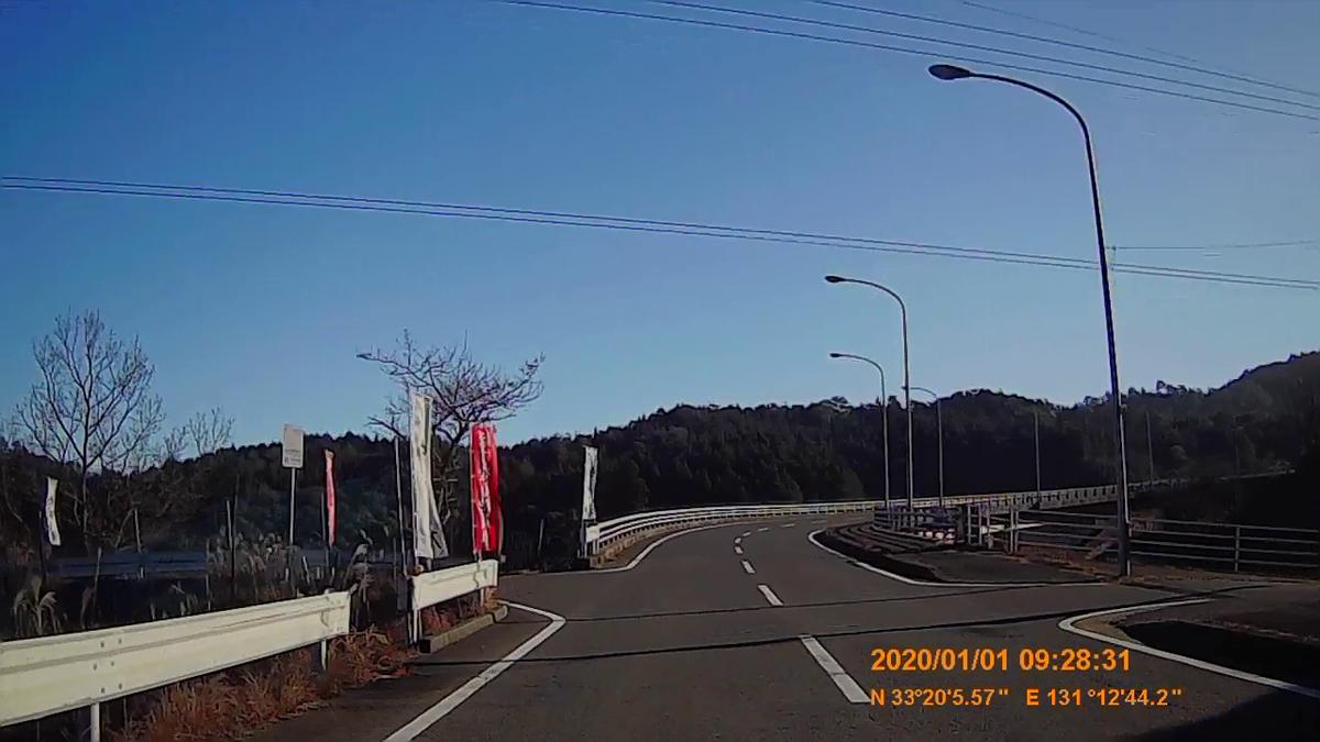 f:id:japan_route:20200310224232j:plain
