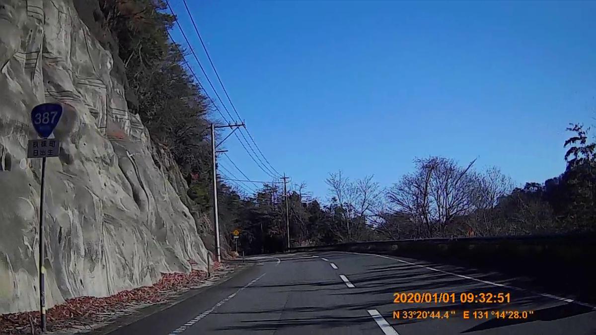 f:id:japan_route:20200310224307j:plain