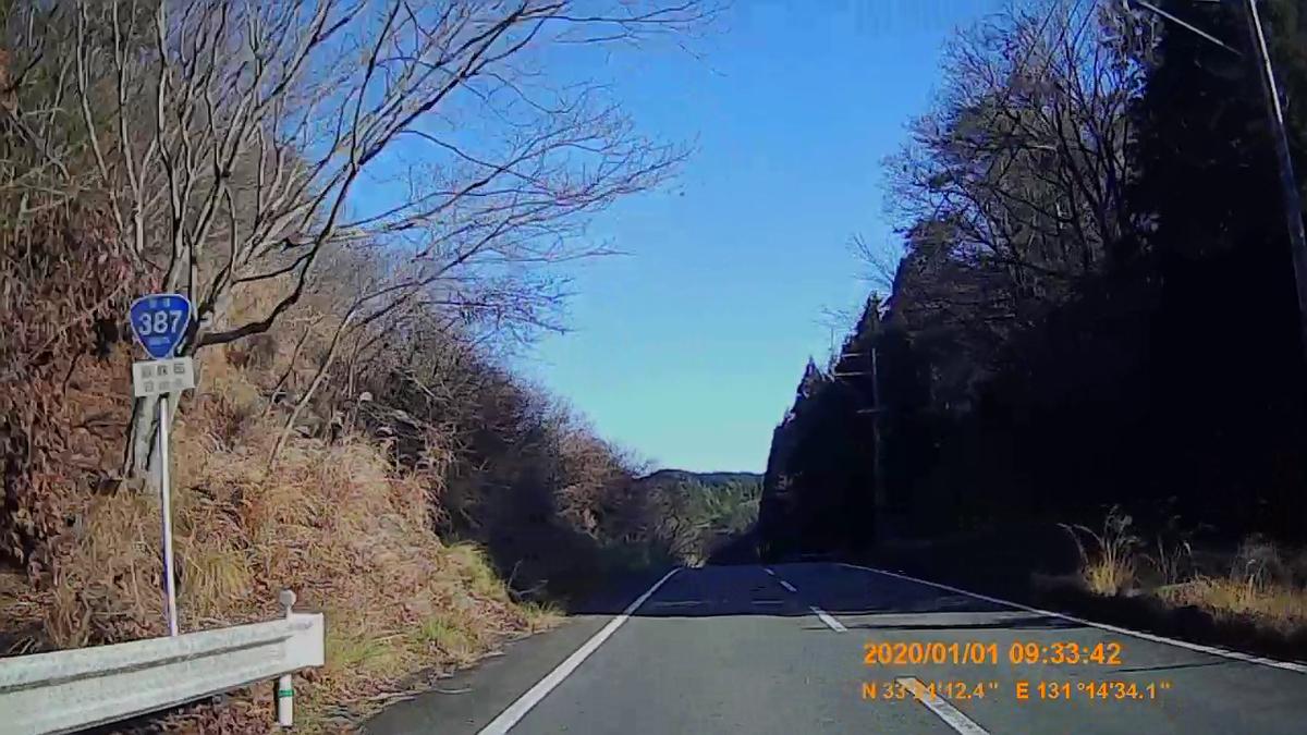 f:id:japan_route:20200310224356j:plain