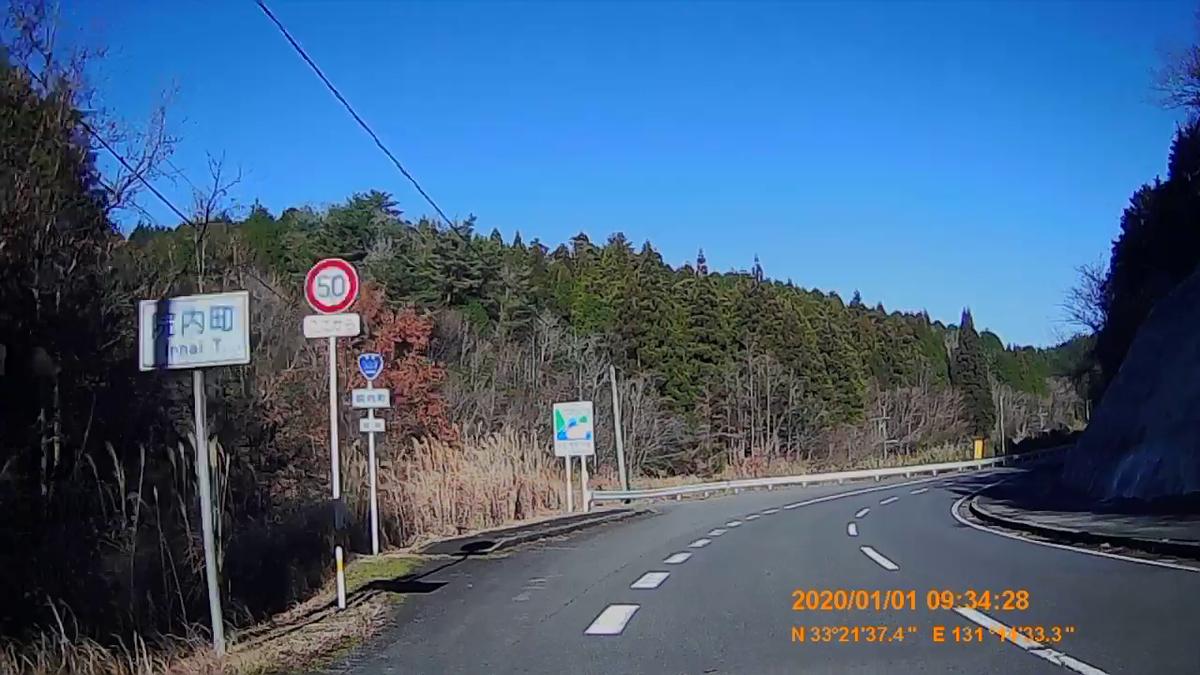 f:id:japan_route:20200310224414j:plain