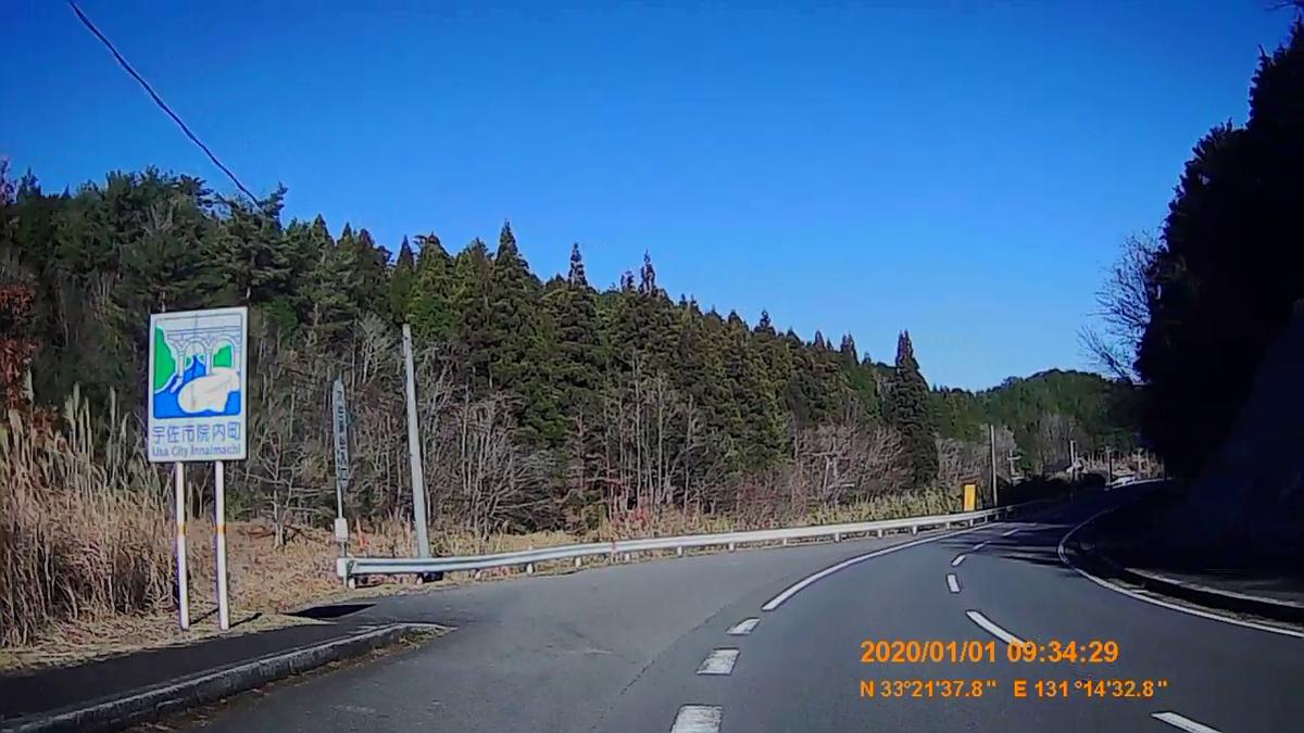 f:id:japan_route:20200310224417j:plain