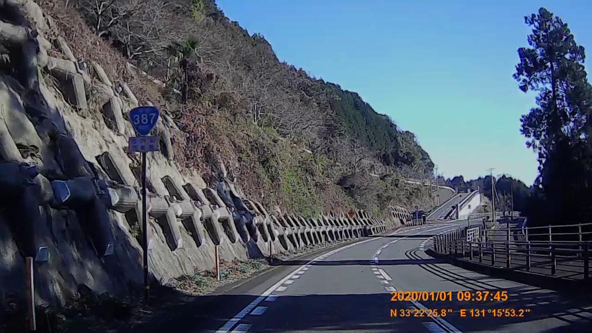 f:id:japan_route:20200310224523j:plain