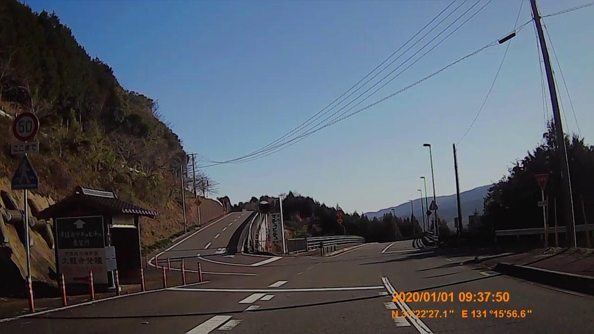 f:id:japan_route:20200310224531j:plain