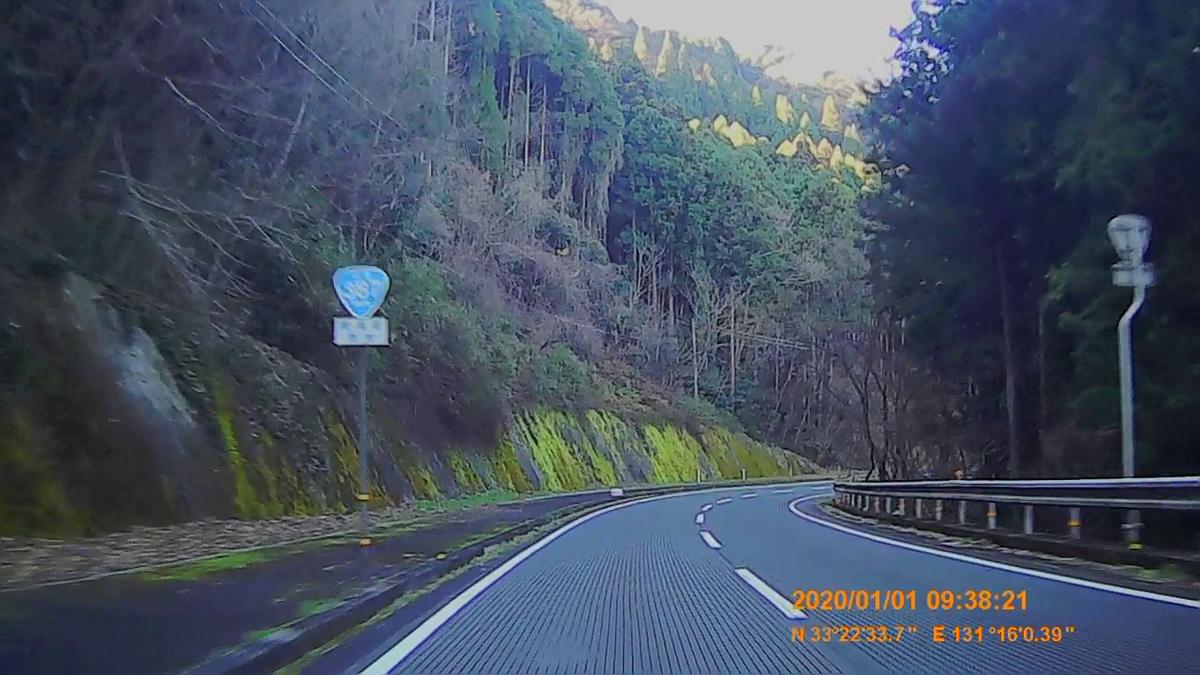 f:id:japan_route:20200310224557j:plain