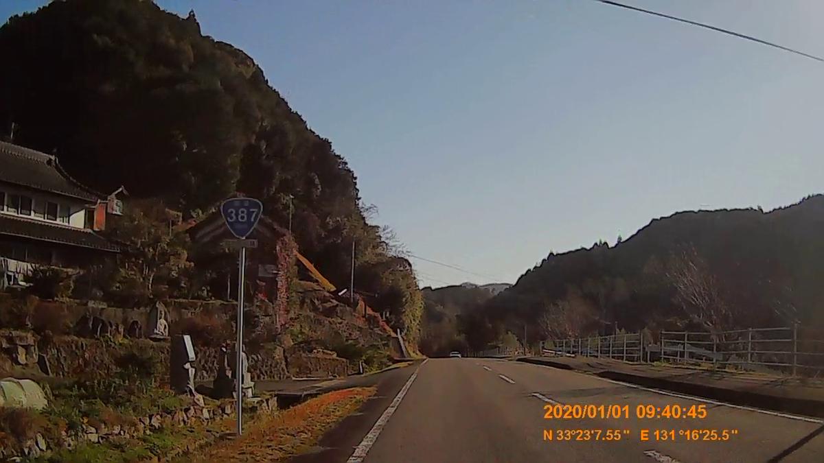 f:id:japan_route:20200310224618j:plain