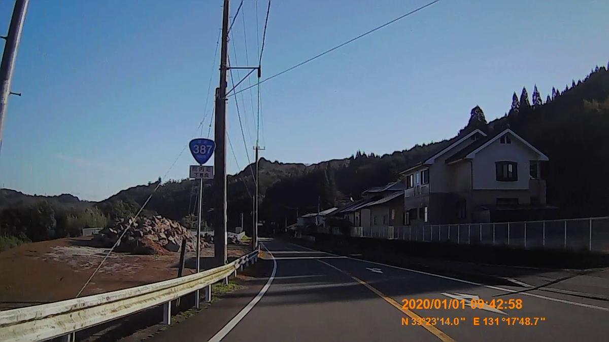 f:id:japan_route:20200310224645j:plain