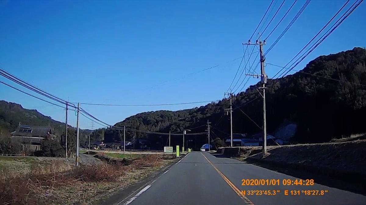 f:id:japan_route:20200310224653j:plain