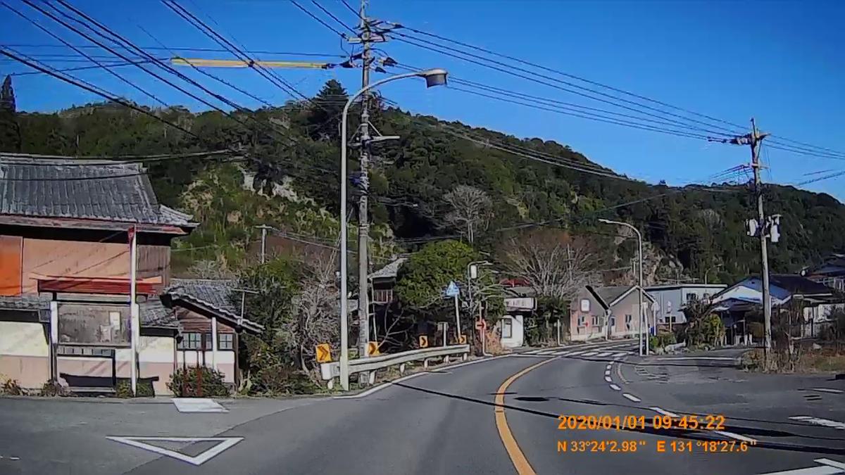 f:id:japan_route:20200310224703j:plain