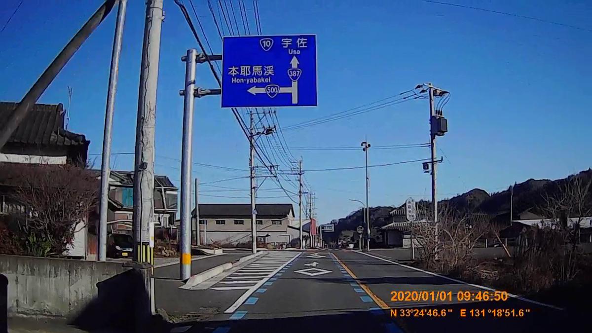 f:id:japan_route:20200310224721j:plain