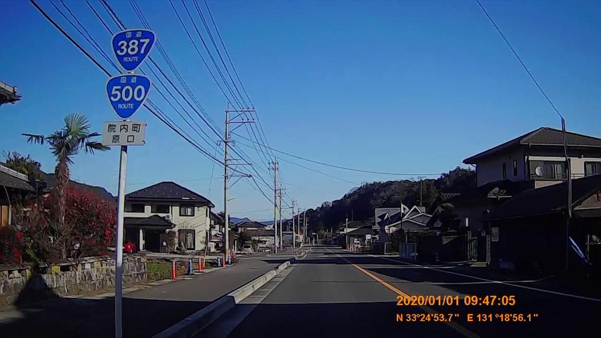 f:id:japan_route:20200310224739j:plain