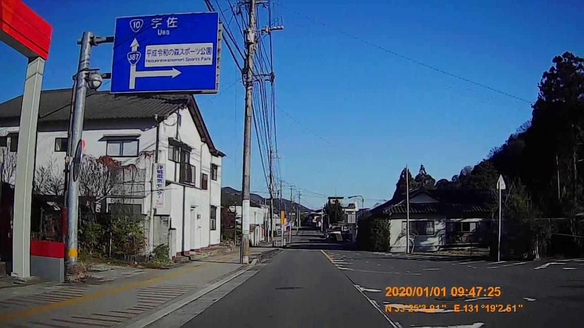 f:id:japan_route:20200310224747j:plain