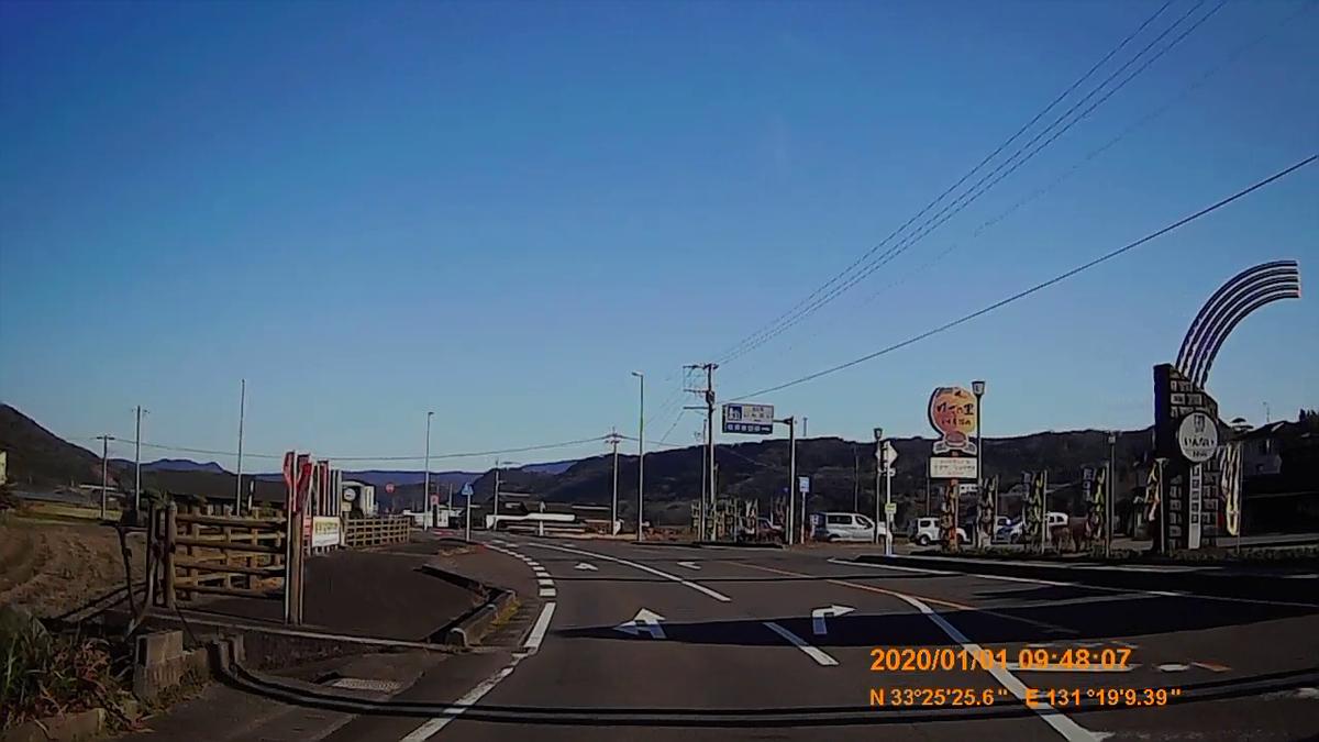 f:id:japan_route:20200310224802j:plain