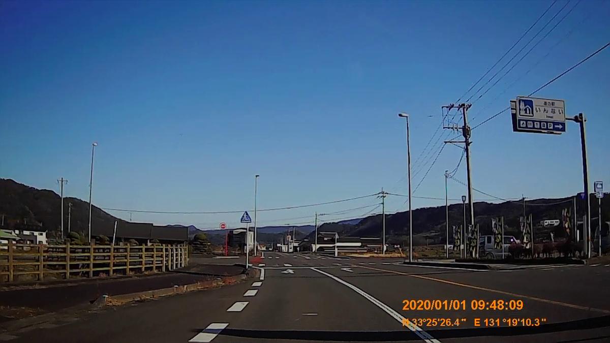 f:id:japan_route:20200310224817j:plain