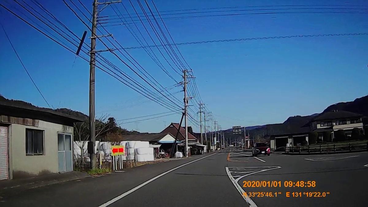 f:id:japan_route:20200310224835j:plain