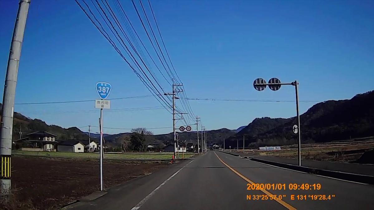 f:id:japan_route:20200310224848j:plain
