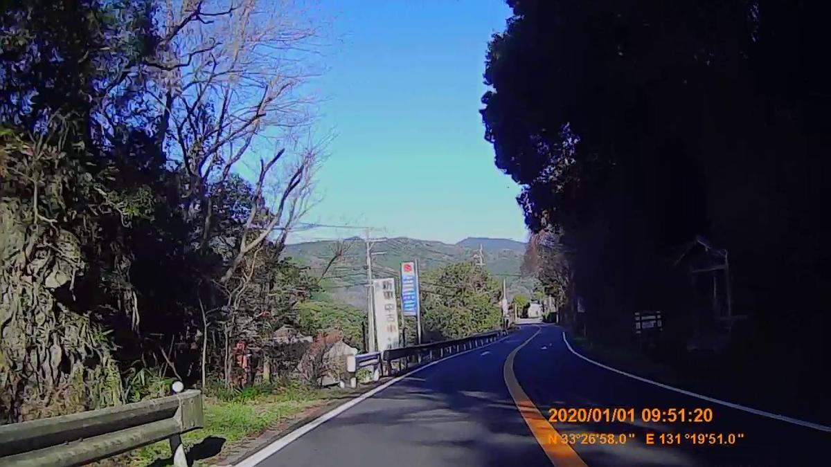 f:id:japan_route:20200310224911j:plain
