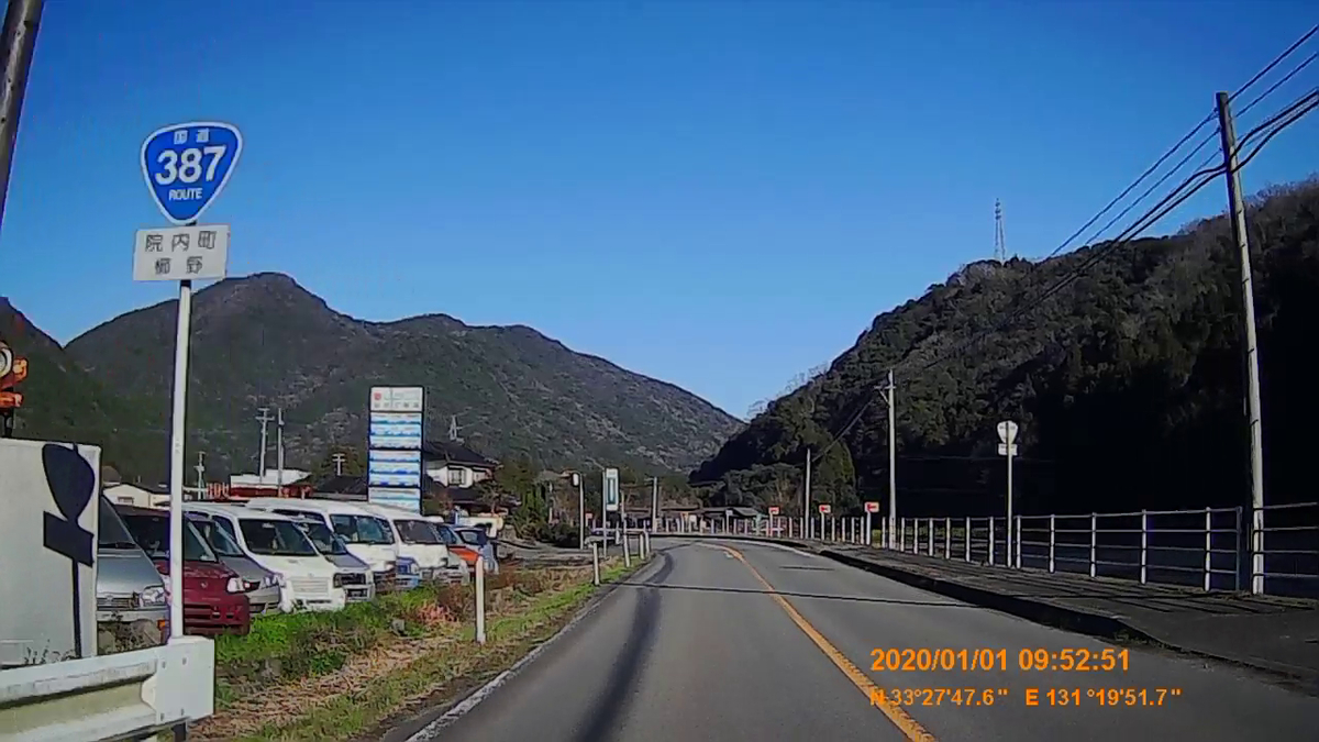 f:id:japan_route:20200310224939j:plain