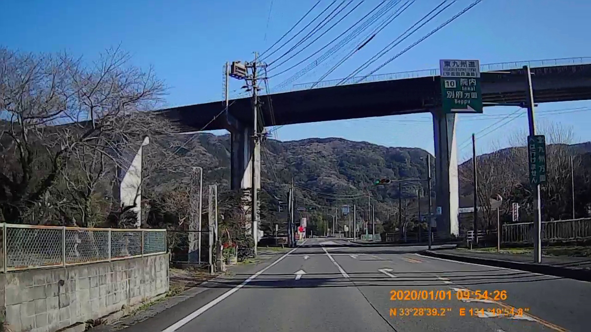 f:id:japan_route:20200310224957j:plain