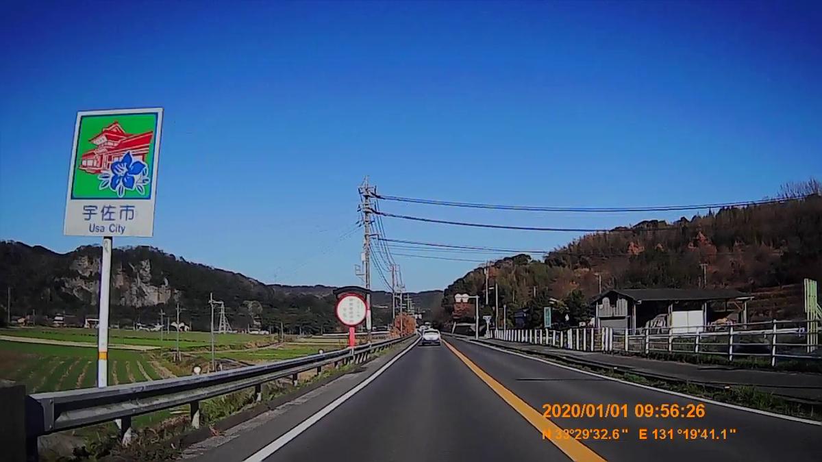 f:id:japan_route:20200310225021j:plain