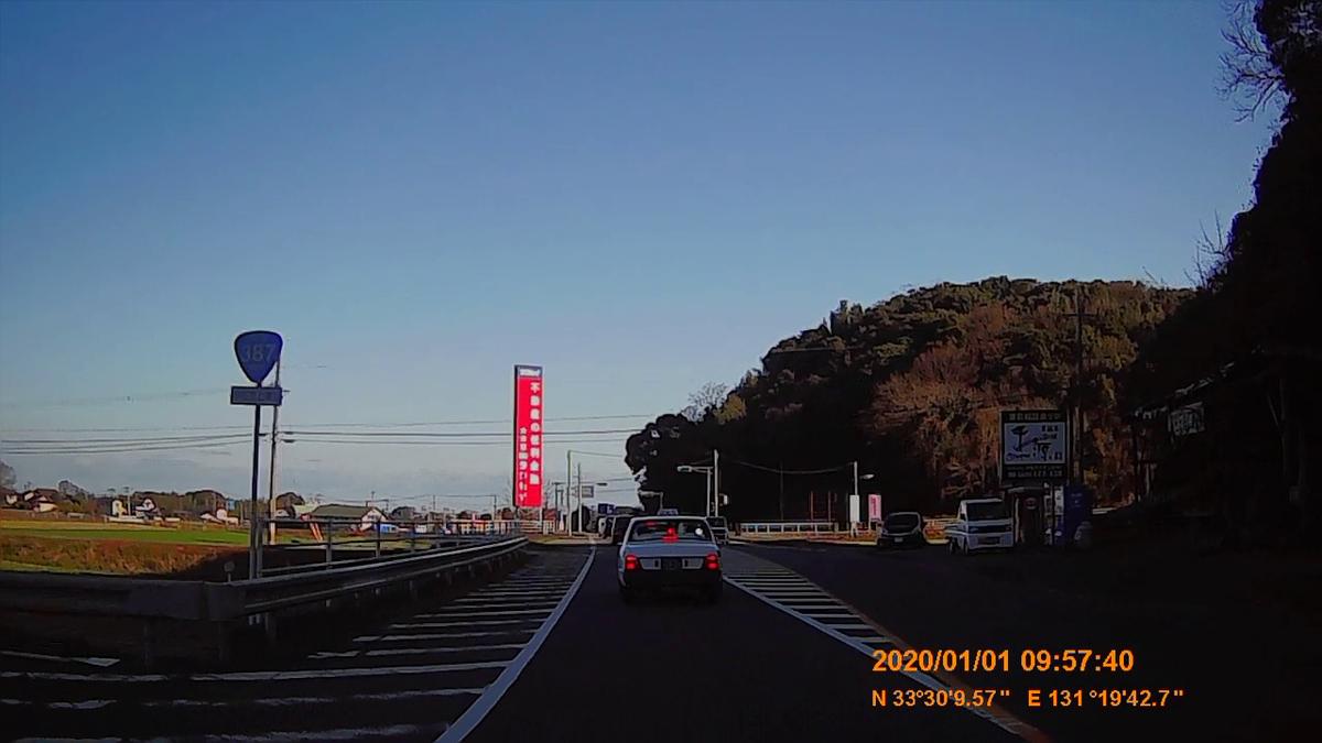 f:id:japan_route:20200310225040j:plain