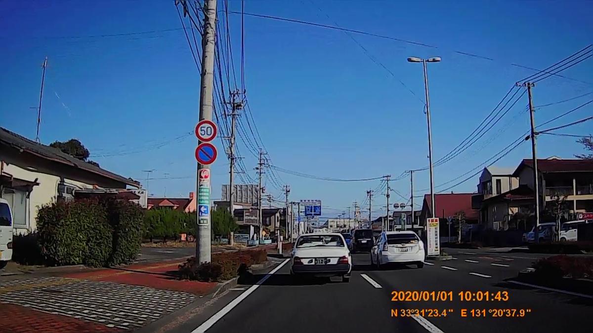 f:id:japan_route:20200310225207j:plain