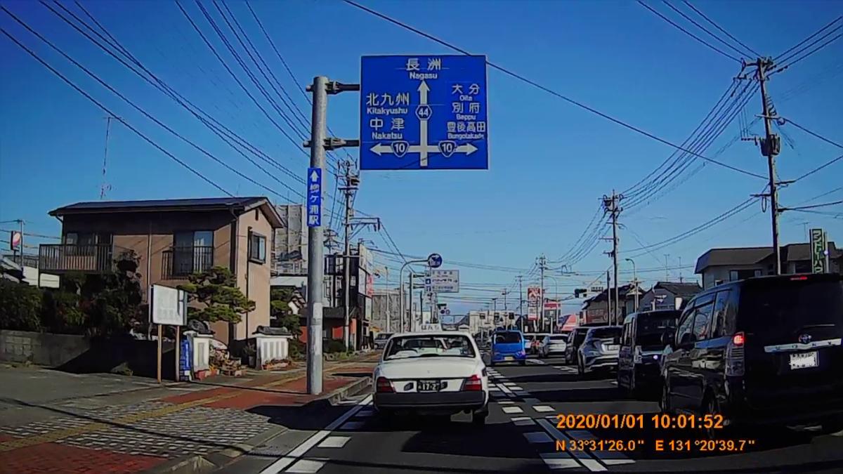 f:id:japan_route:20200310225214j:plain